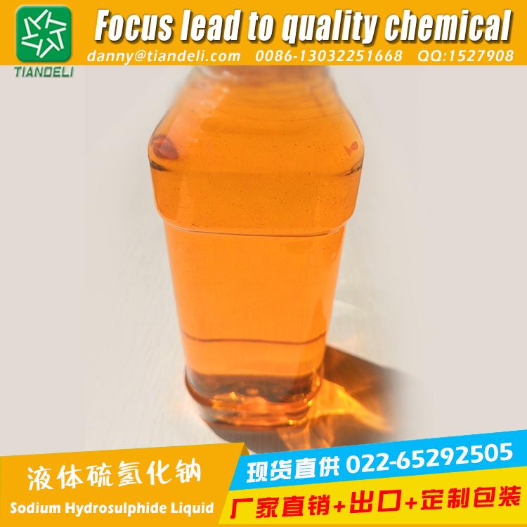 Sudium Hydrosulphide Liquid