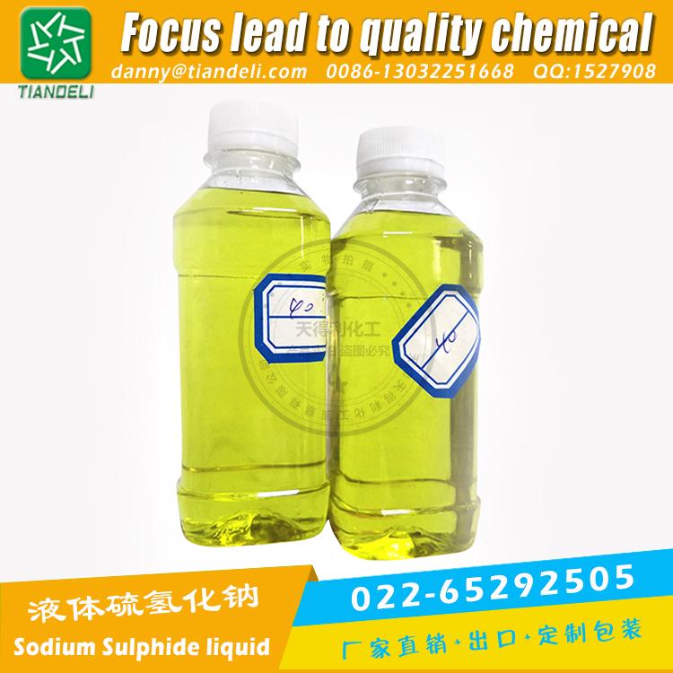 硫氫化鈉液體